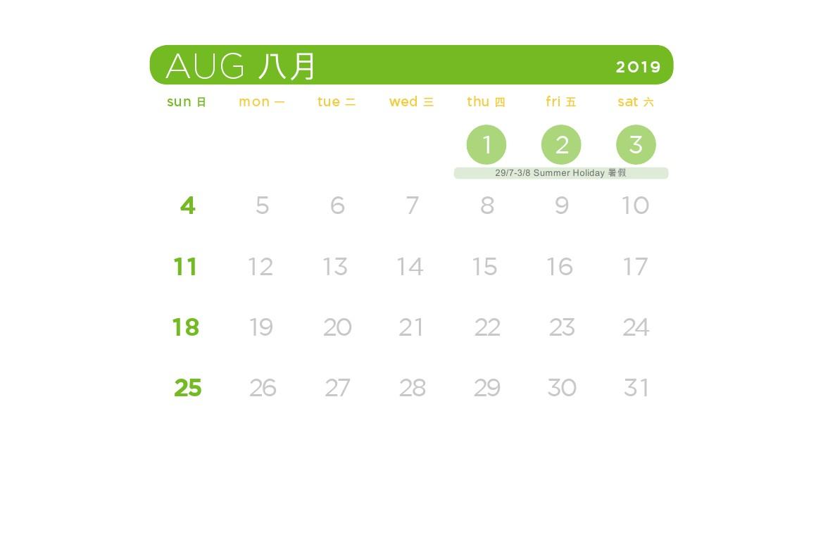VPP_Calendar_20190517-7