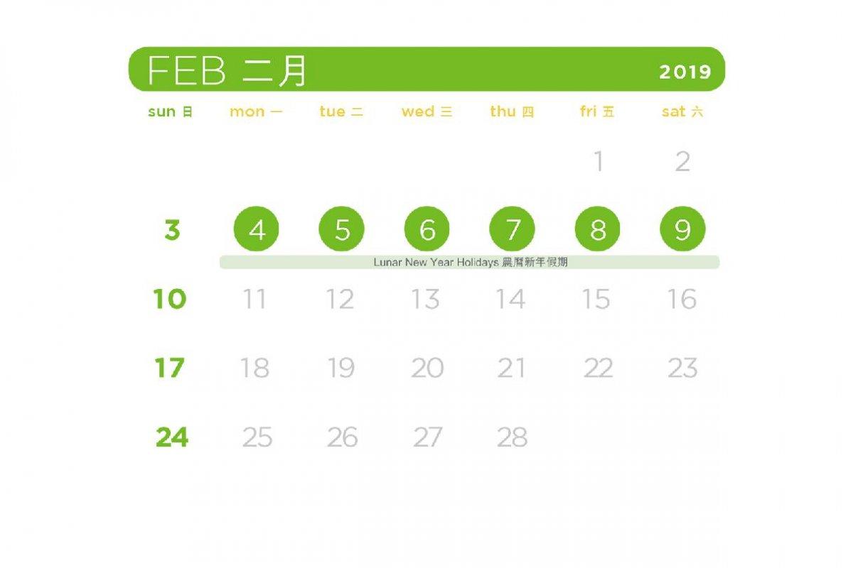 VPP_Calendar_2019_Feb