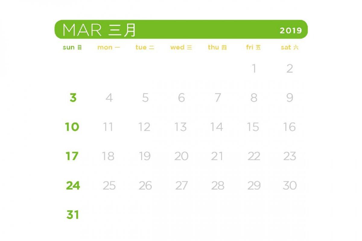 VPP_Calendar_2019_Mar