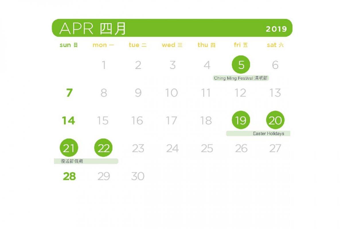 VPP_Calendar_2019_Apr