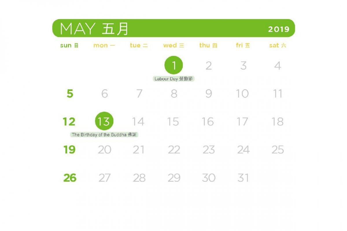 VPP_Calendar_2019_May