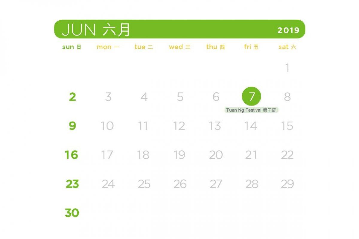 VPP_Calendar_2019_Jun