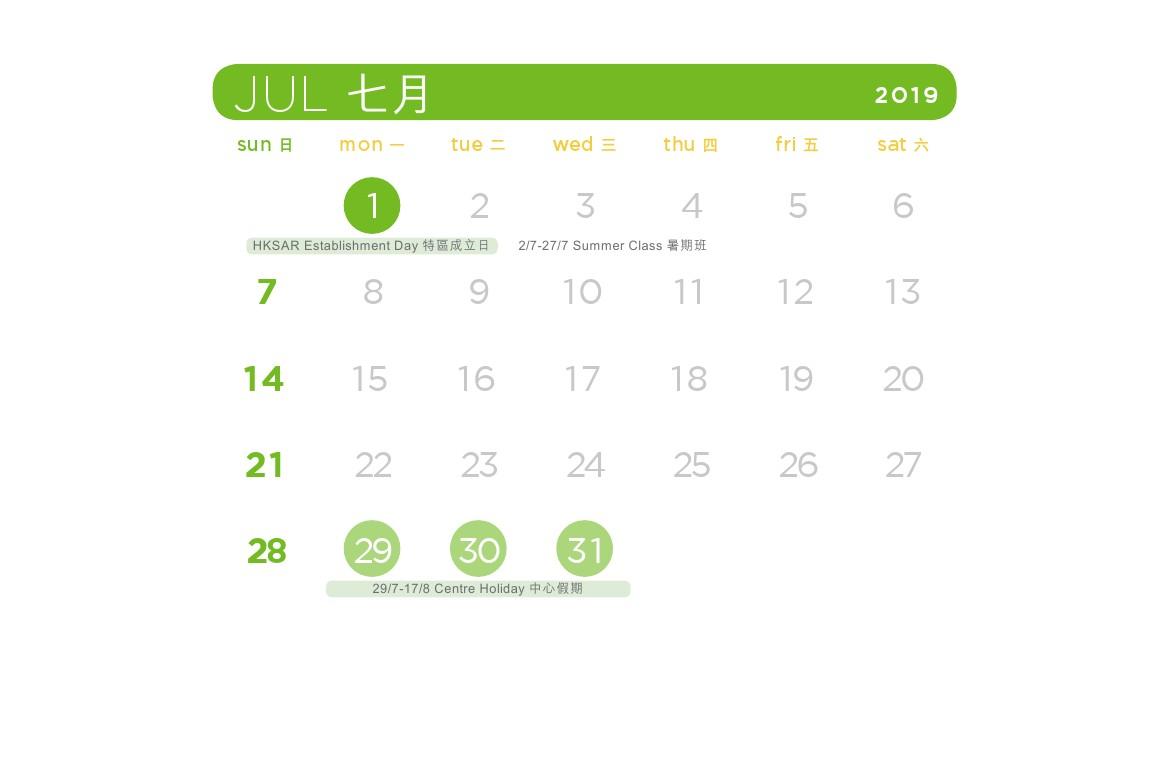 VPP_Calendar_20190618-6
