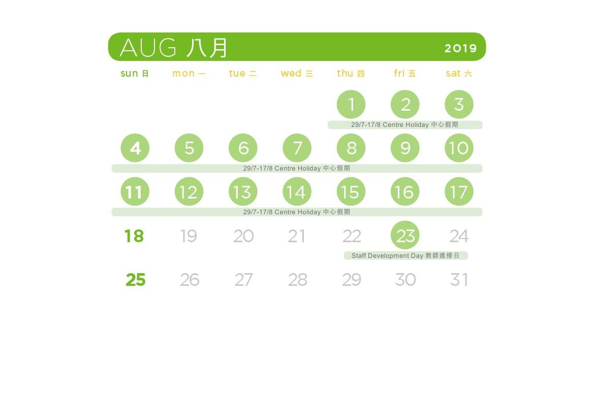 VPP_Calendar_20190618-7