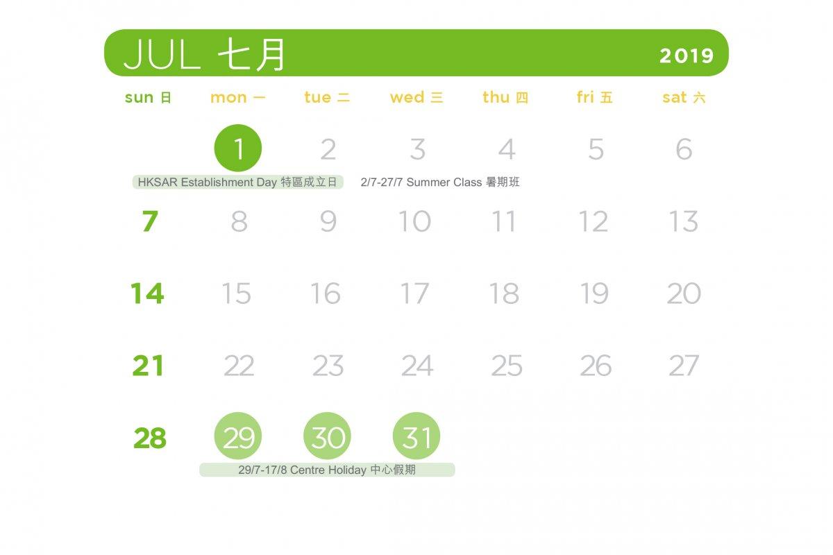 VPP_Calendar_201907
