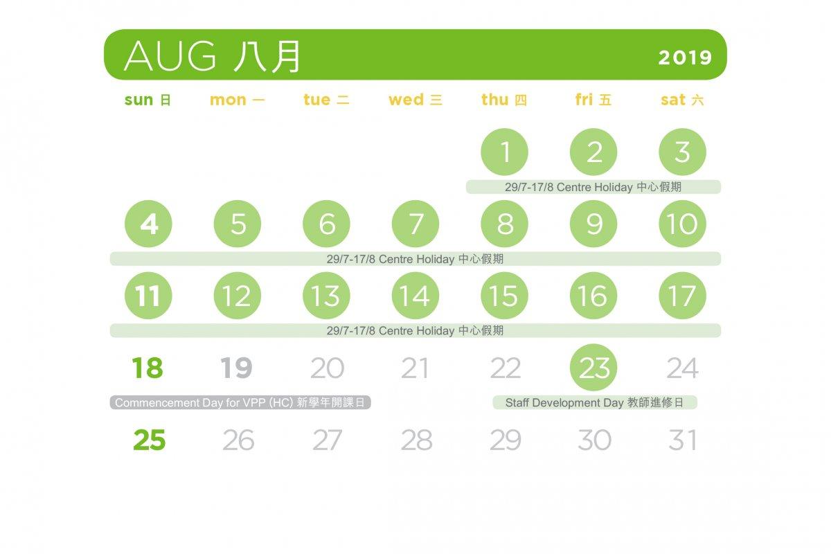 VPP_Calendar_201908
