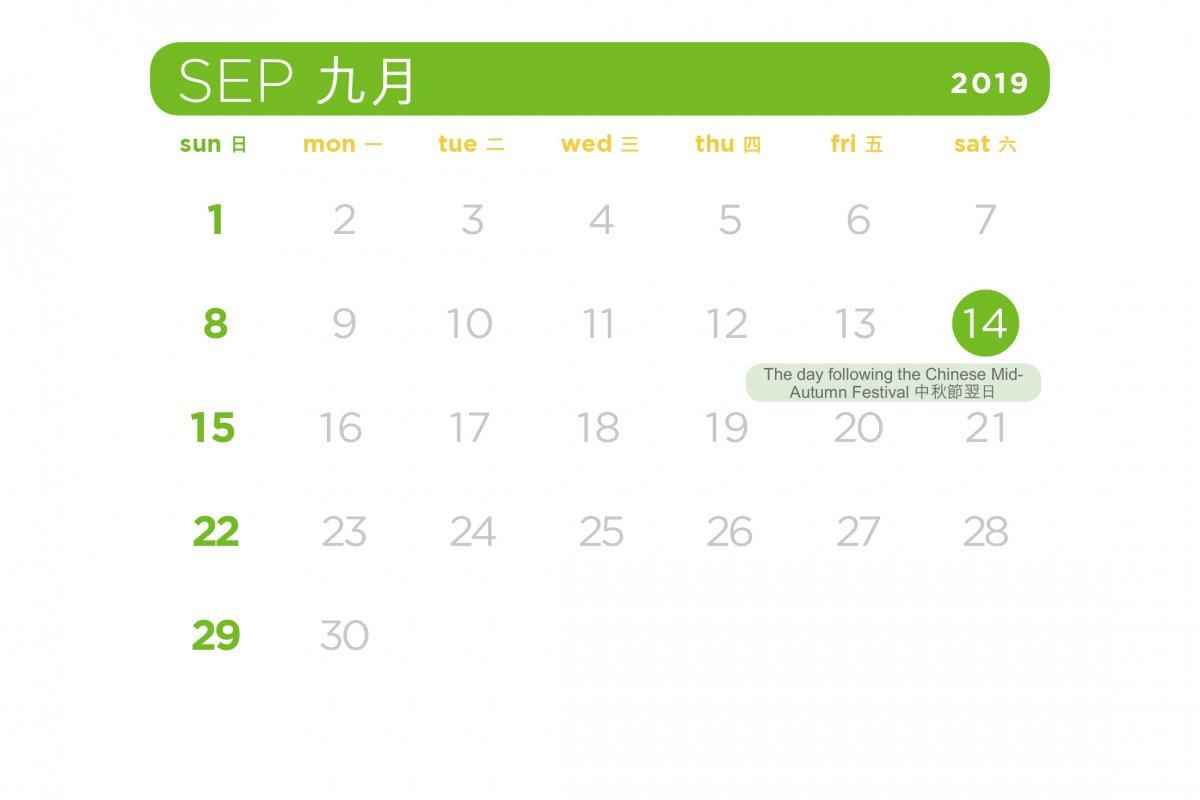 VPP_Calendar_201909