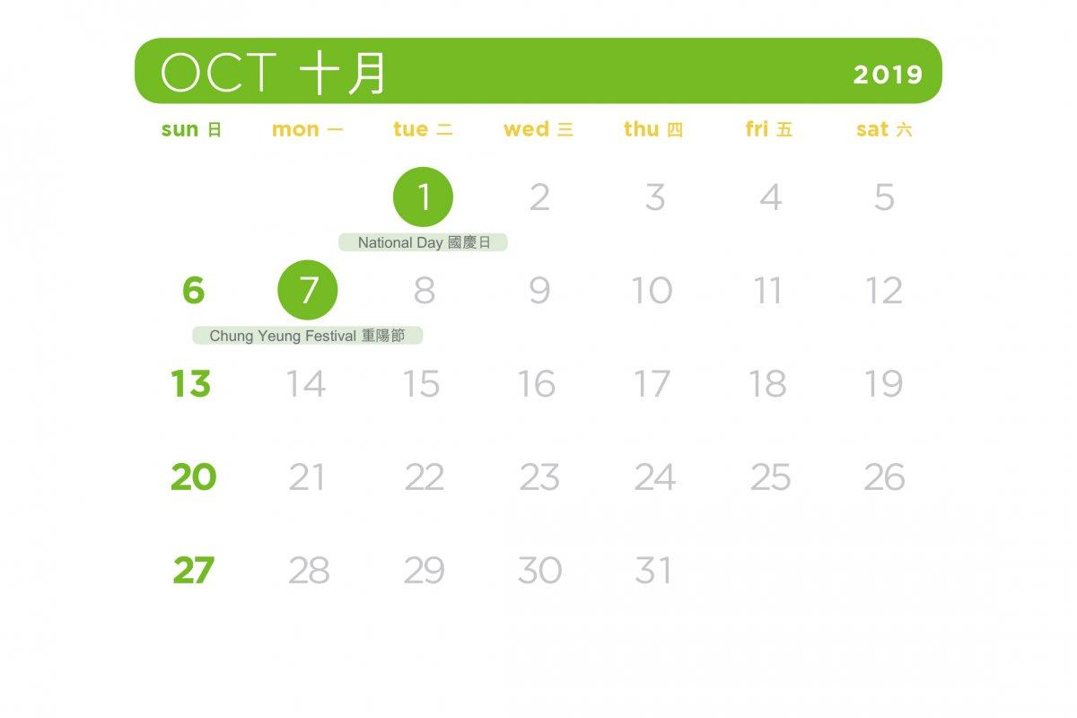 VPP_Calendar_201910