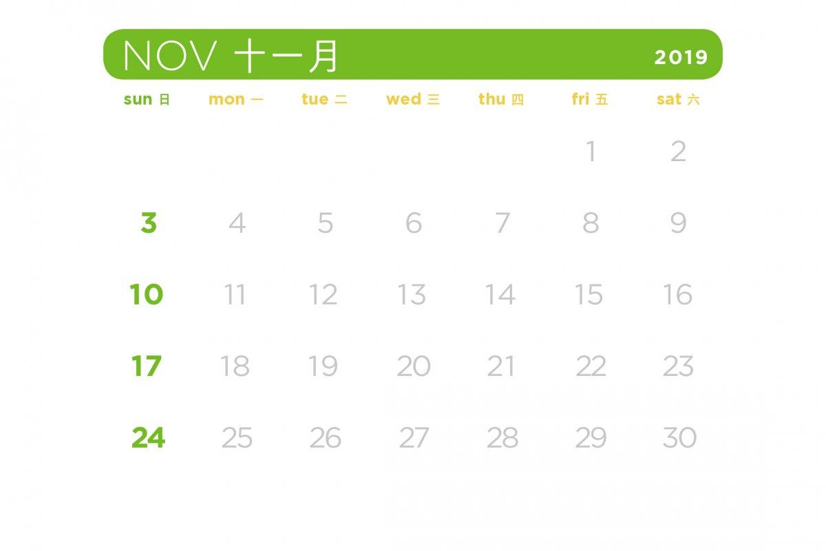 VPP_Calendar_201911