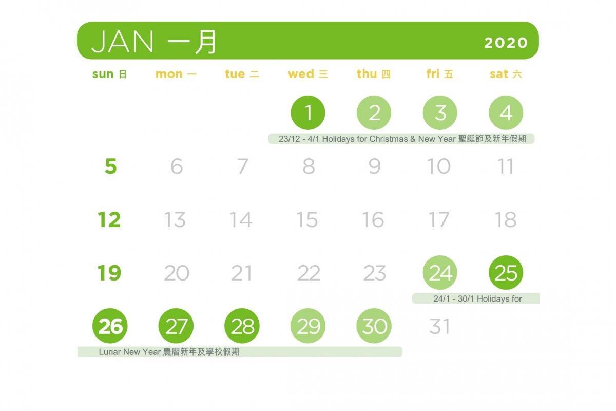 VPP_Calendar_202001