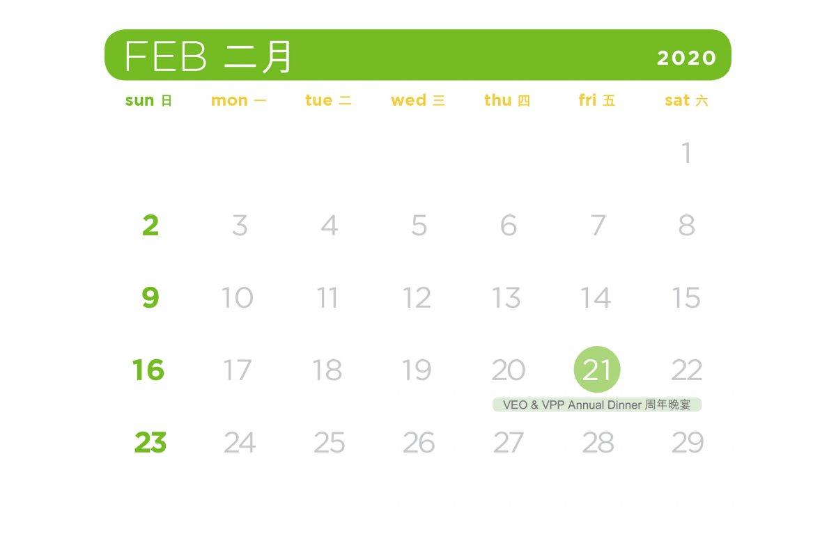VPP_Calendar_202002