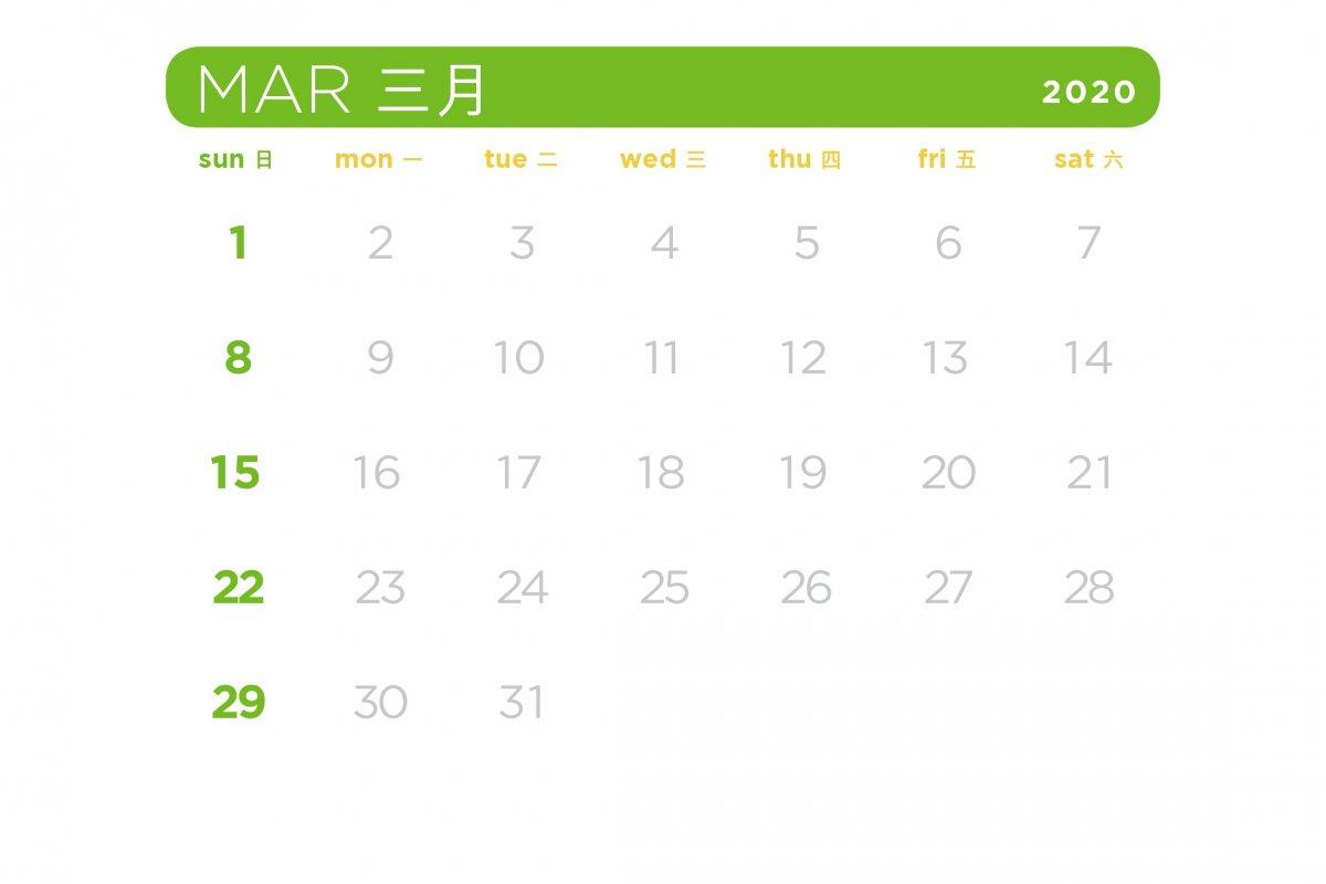 VPP_Calendar_202003