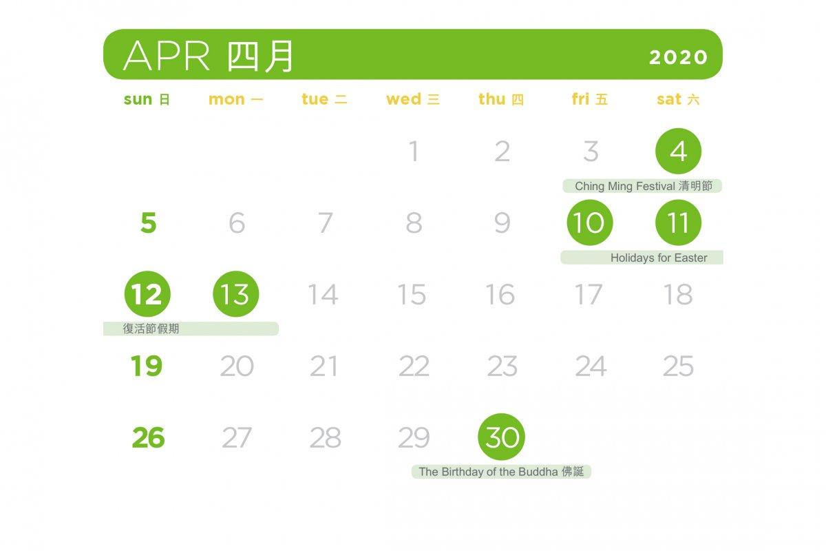 VPP_Calendar_202004
