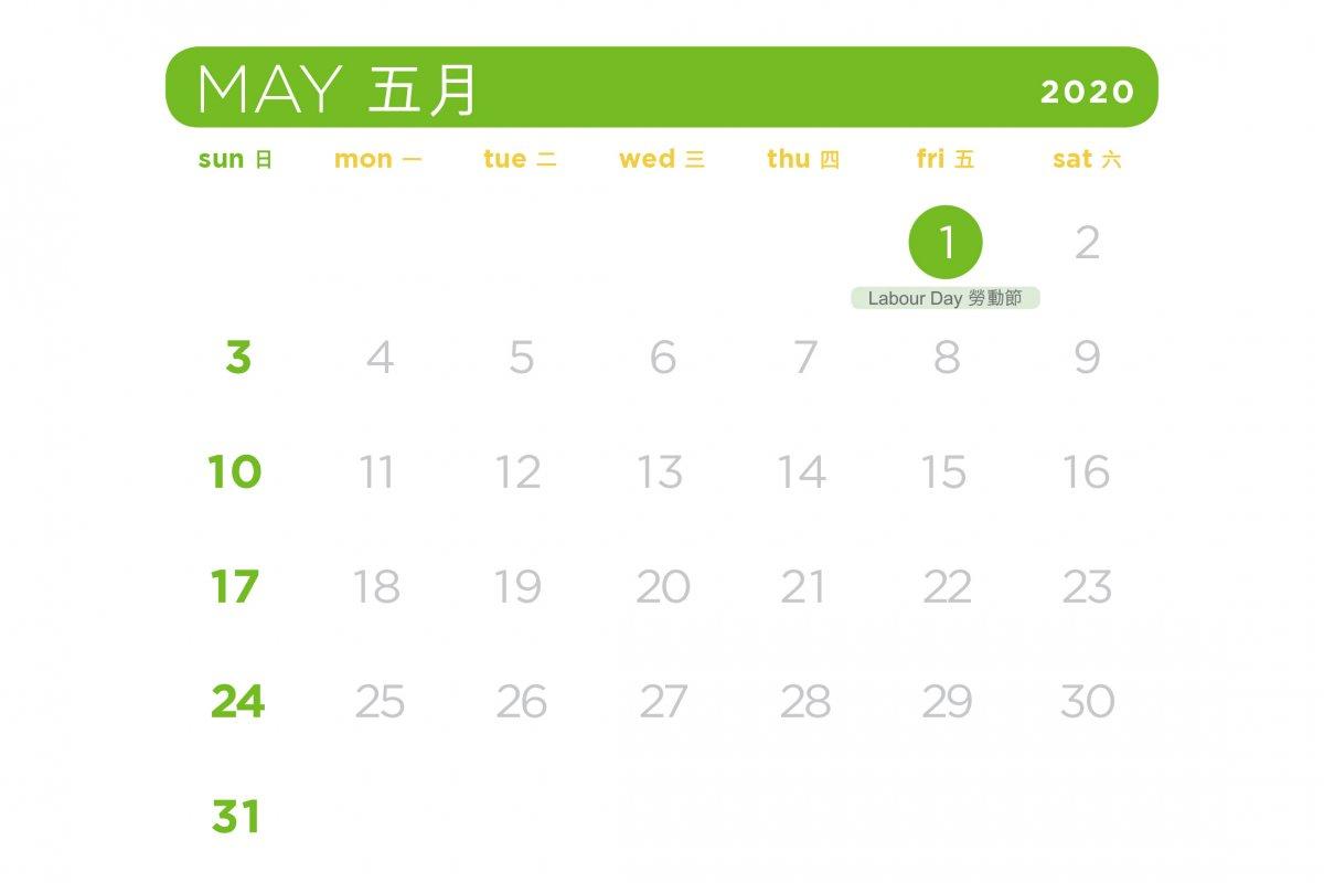 VPP_Calendar_202005