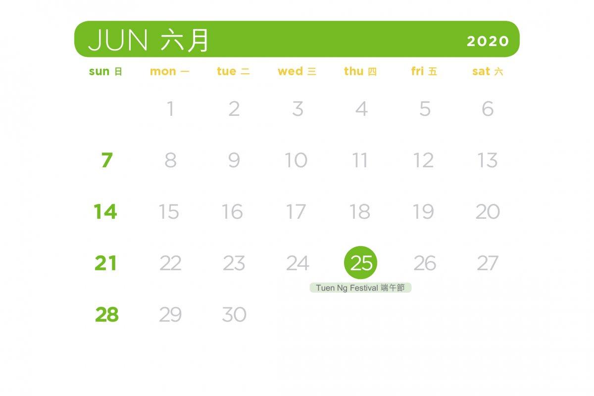 VPP_Calendar_202006