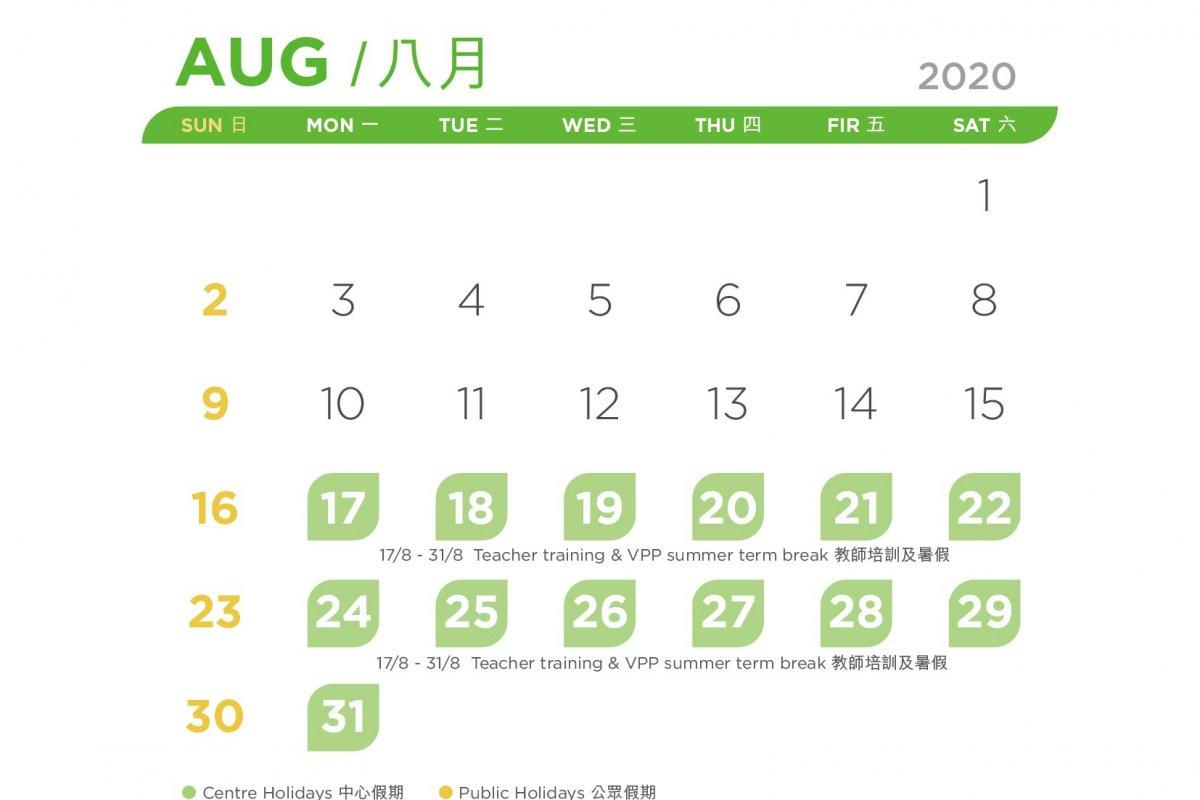 VPP_Calendar_20-21-01