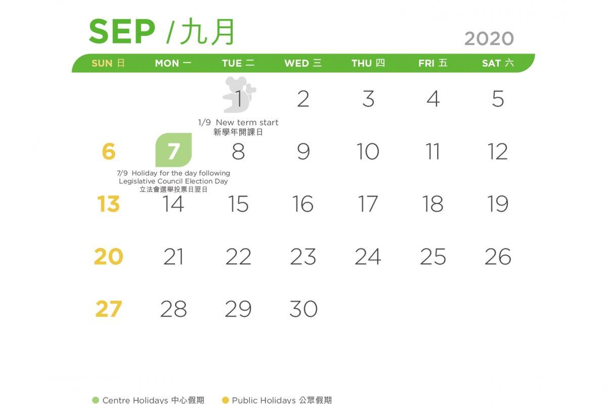 VPP_Calendar_20-21-02