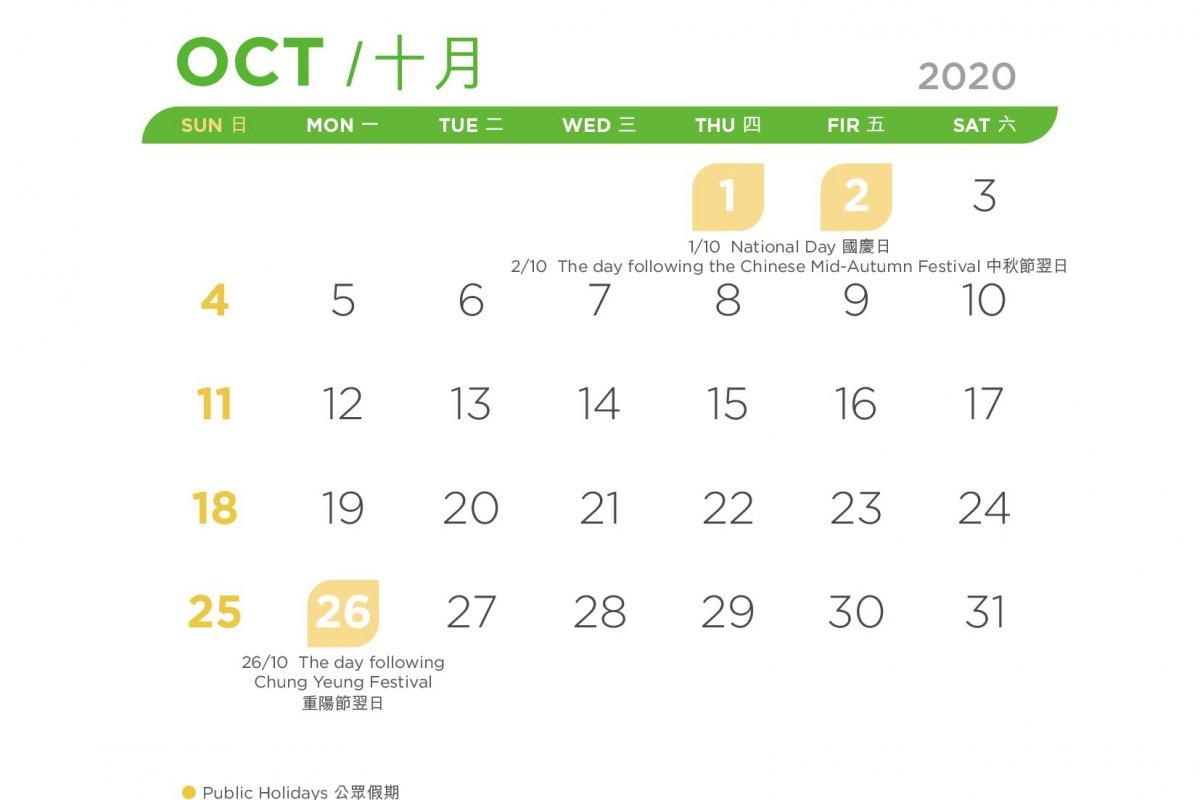 VPP_Calendar_20-21-03