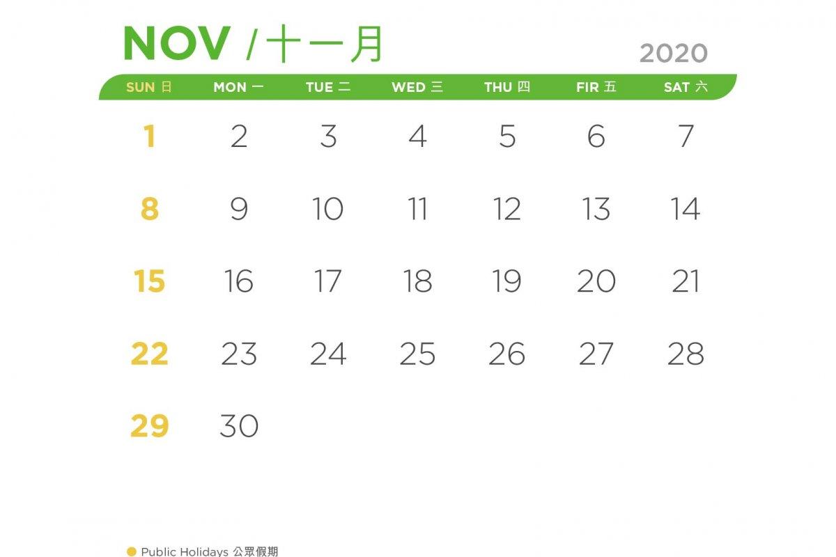 VPP_Calendar_20-21-04