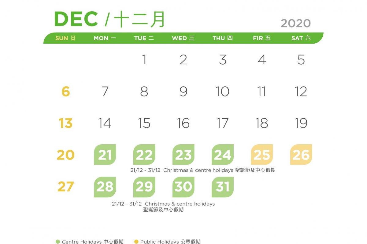 VPP_Calendar_20-21-05