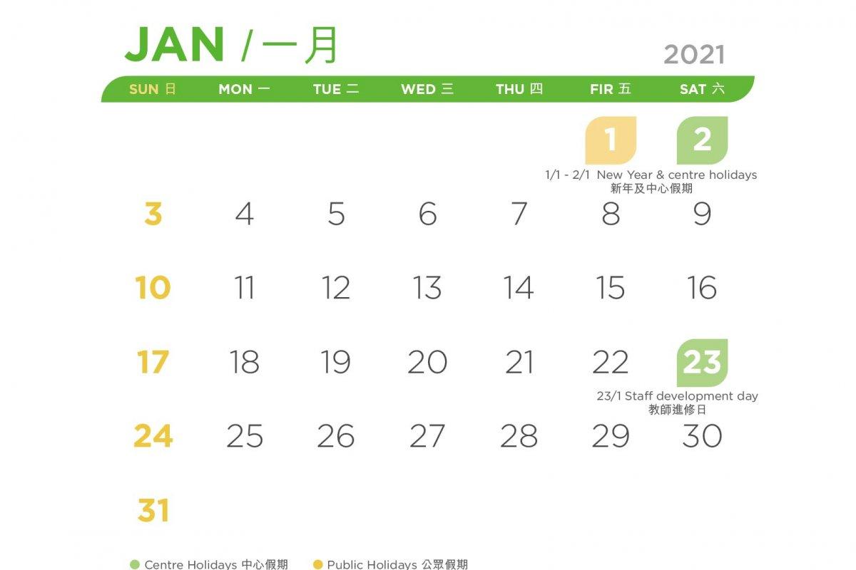 VPP_Calendar_20-21-06