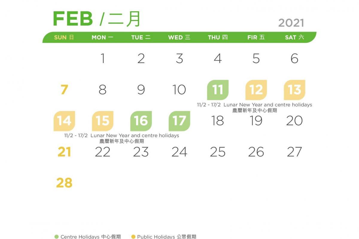 VPP_Calendar_20-21-07