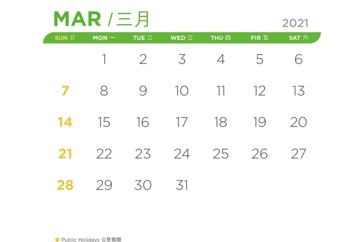 VPP_Calendar_20-21-08