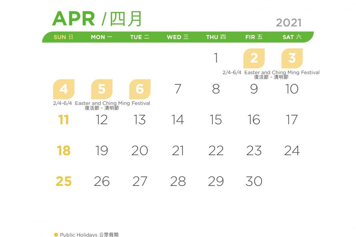 VPP_Calendar_20-21-09
