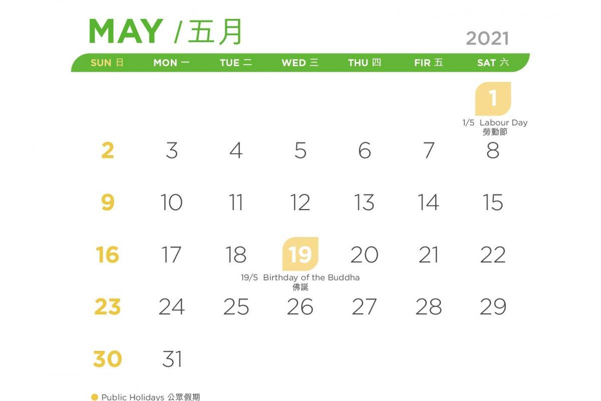 VPP_Calendar_20-21-10
