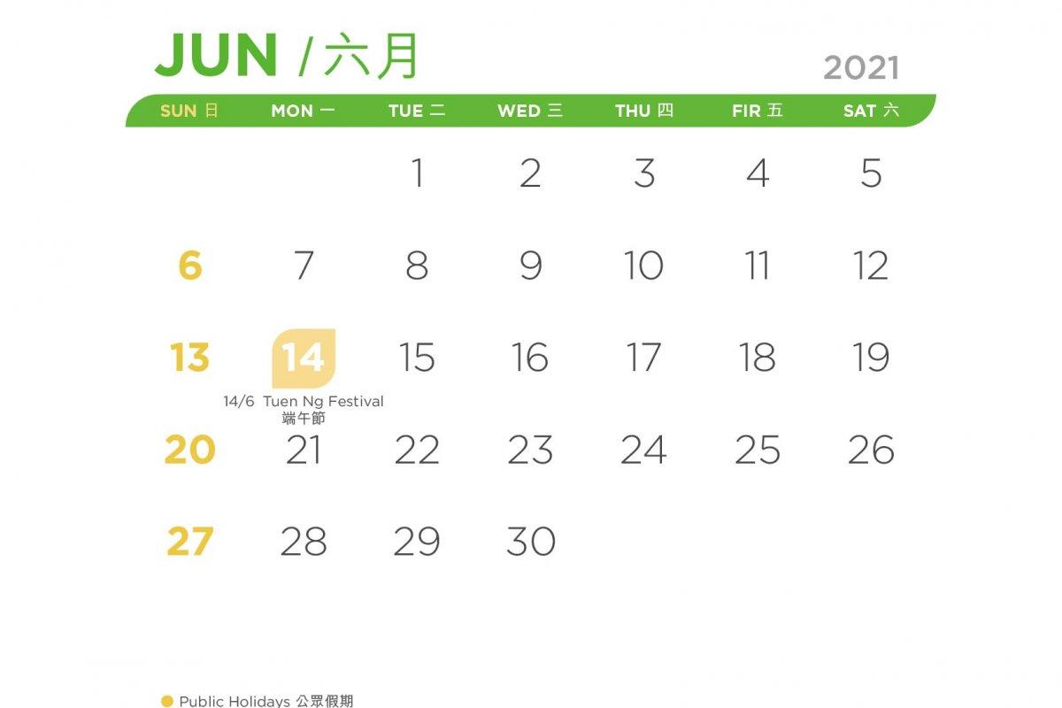 VPP_Calendar_20-21-11