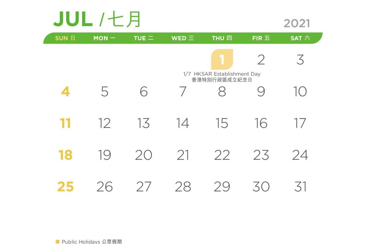 VPP_Calendar_20-21-12