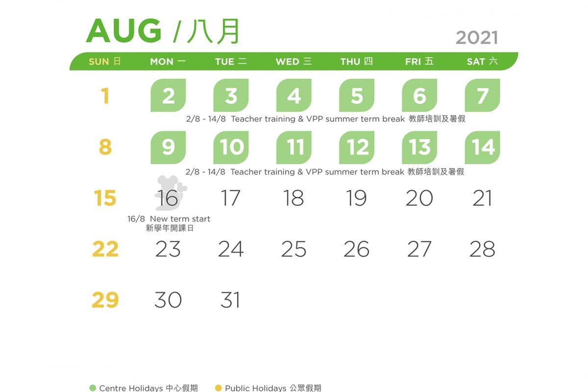 VPP_Calendar_21-Aug_r1