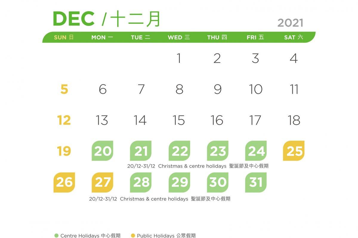 VPP_Calendar_21-Dec_r1