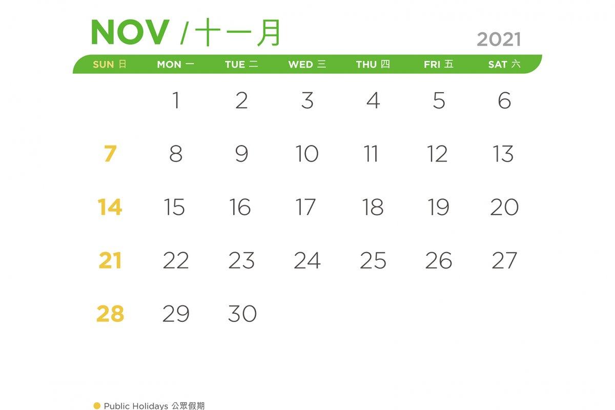 VPP_Calendar_21-Nov
