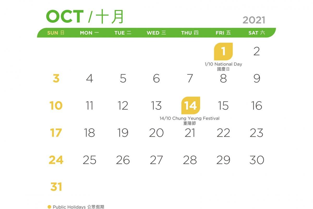 VPP_Calendar_21-Oct_r1