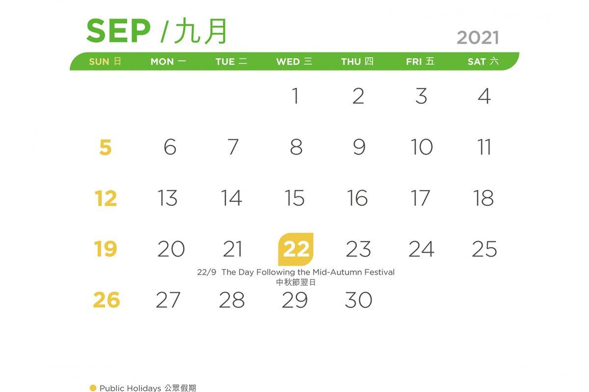 VPP_Calendar_21-Sep