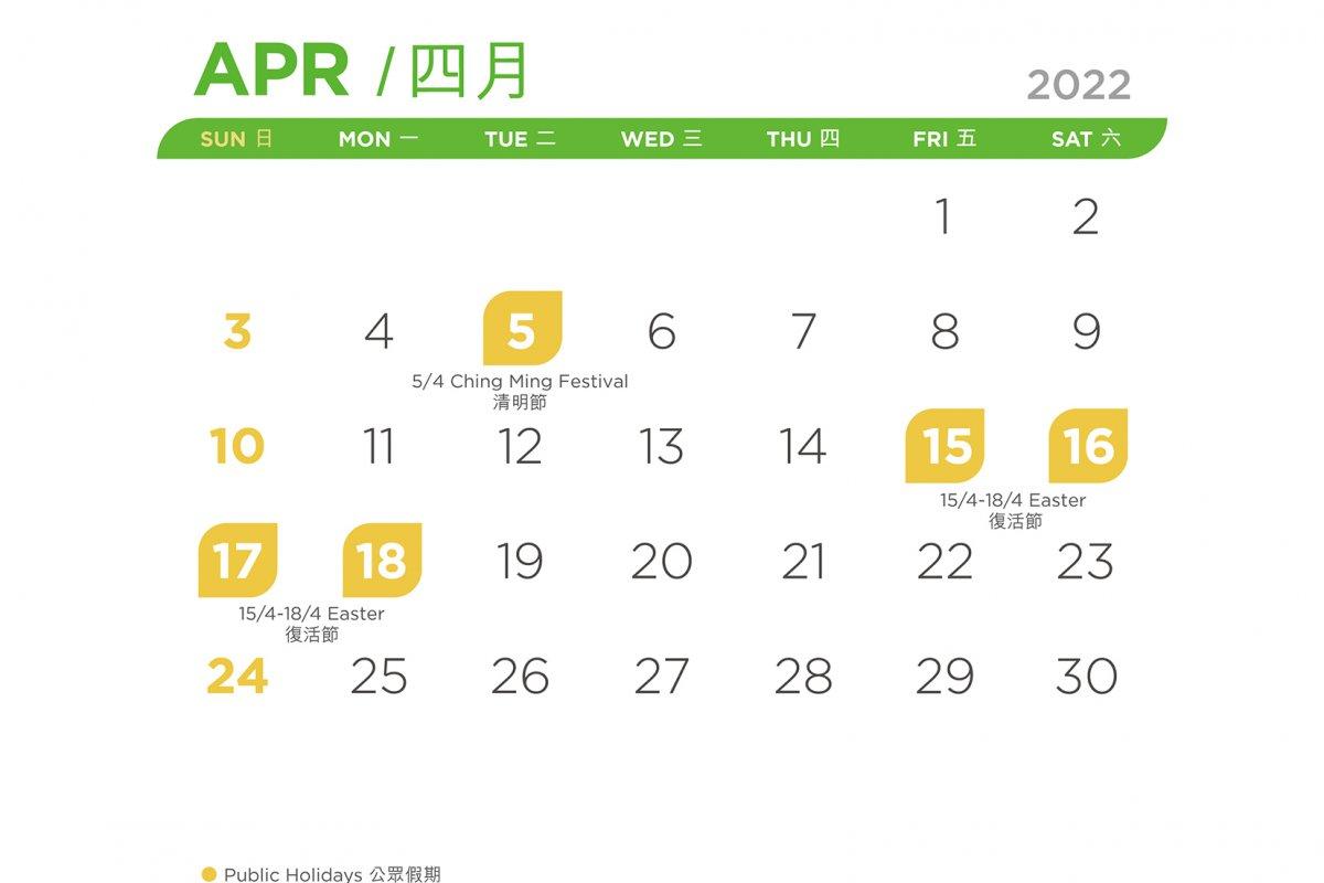 VPP_Calendar_22-Apr_r2