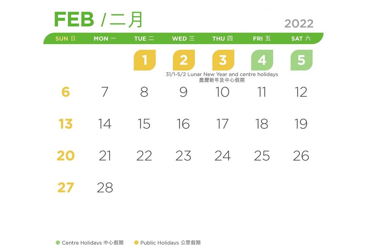 VPP_Calendar_22-Feb