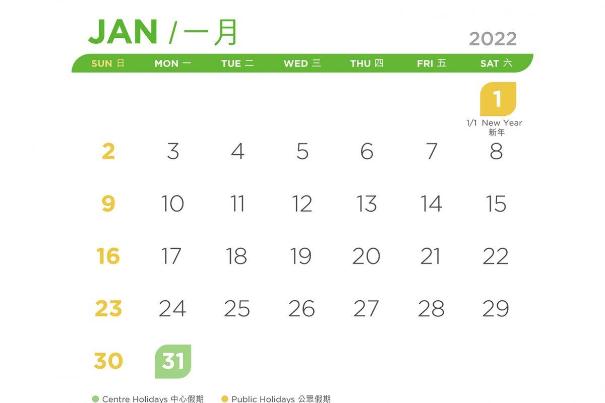 VPP_Calendar_22-Jan_r1