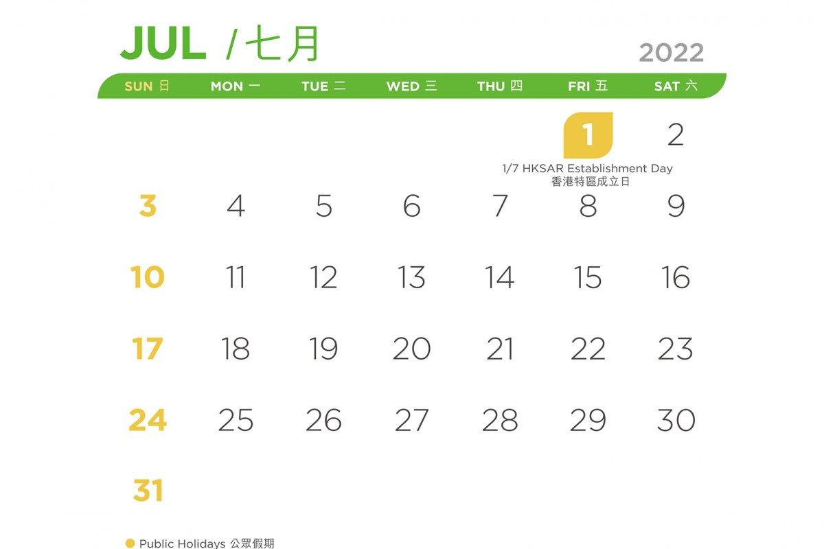 VPP_Calendar_22-Jul_r1