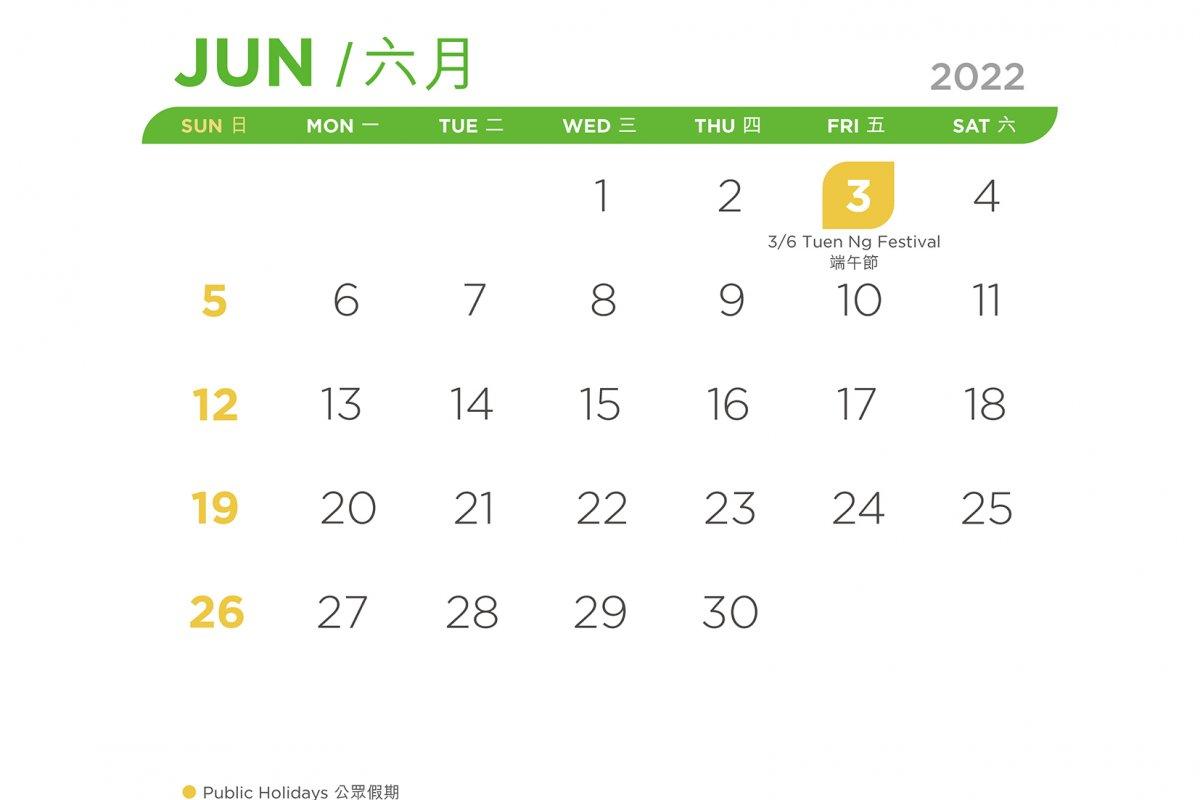 VPP_Calendar_22-Jun