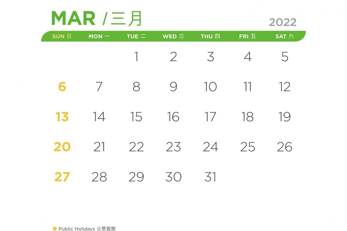 VPP_Calendar_22-Mar