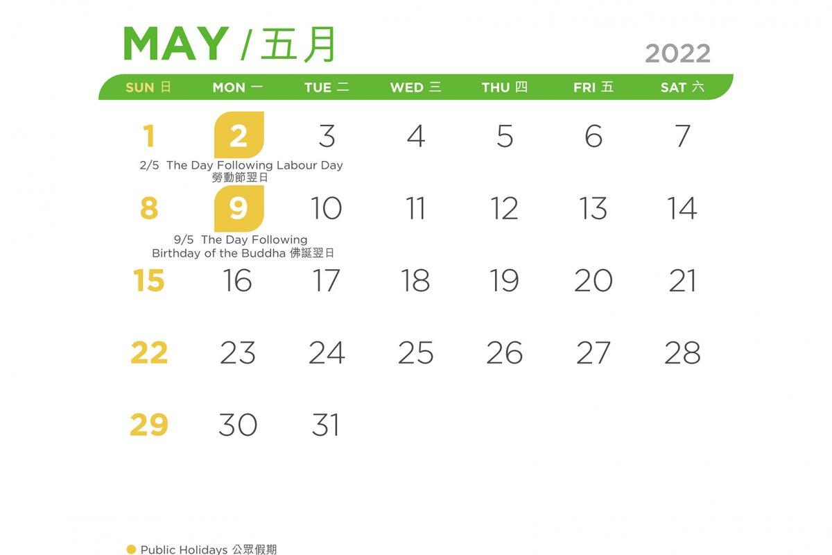 VPP_Calendar_22-May